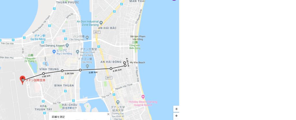 ダナン空港からミーケビーチのタクシー代