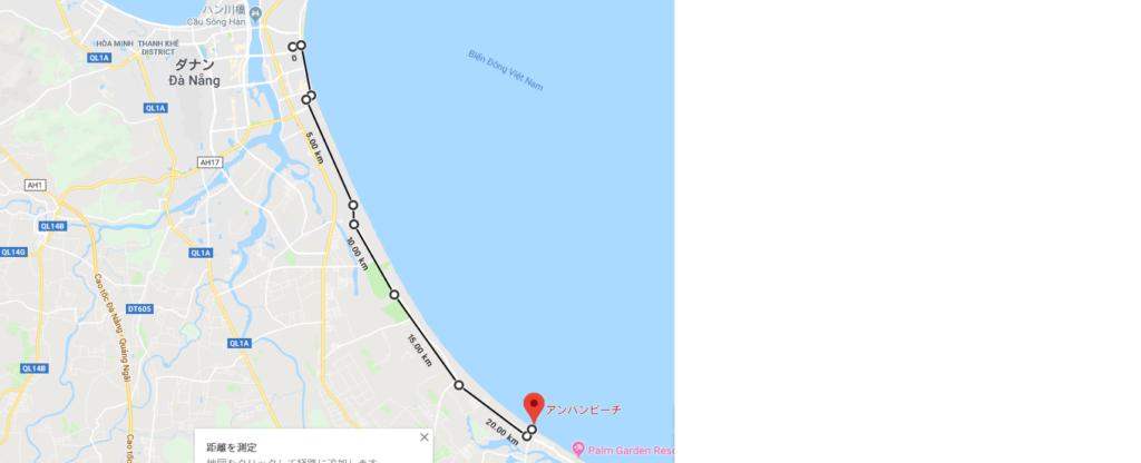 ダナンミーケビーチからホイアンアンバンビーチへのタクシー代