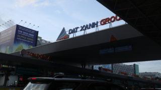 ベトナムホーチミンタンソンニャット空港国内線ターミナル