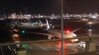 羽田空港ANAスカイラウンジアネックスからの夜景