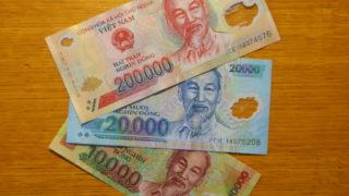 ベトナムドン紙幣